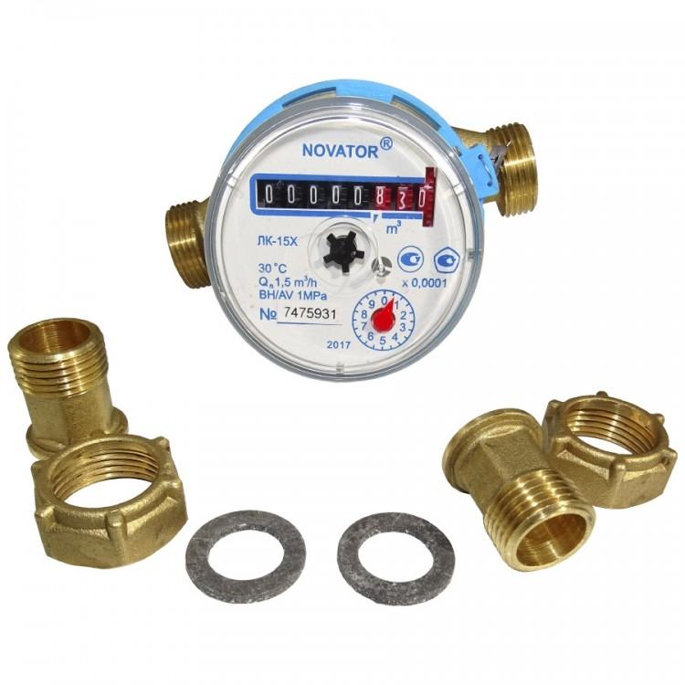 Счетчик холодной воды Новатор ЛК-15х - 1
