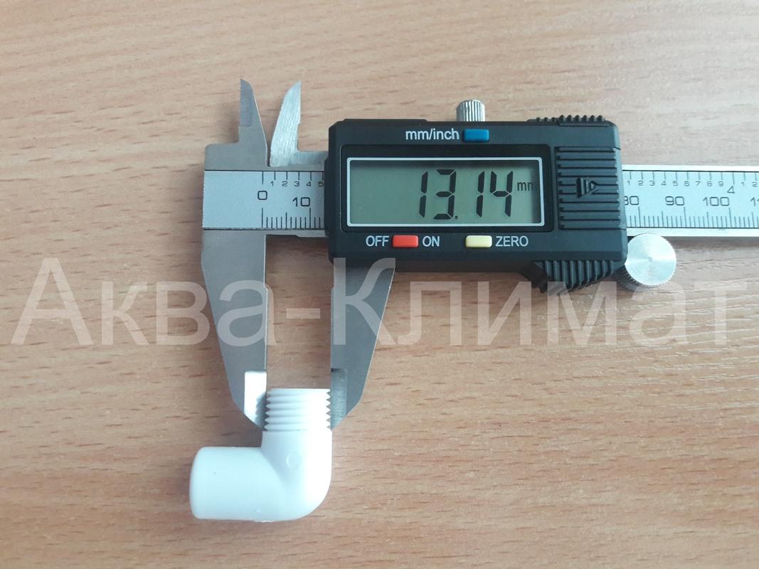 Выходной адаптер настольного фильтра (пластик) - 1