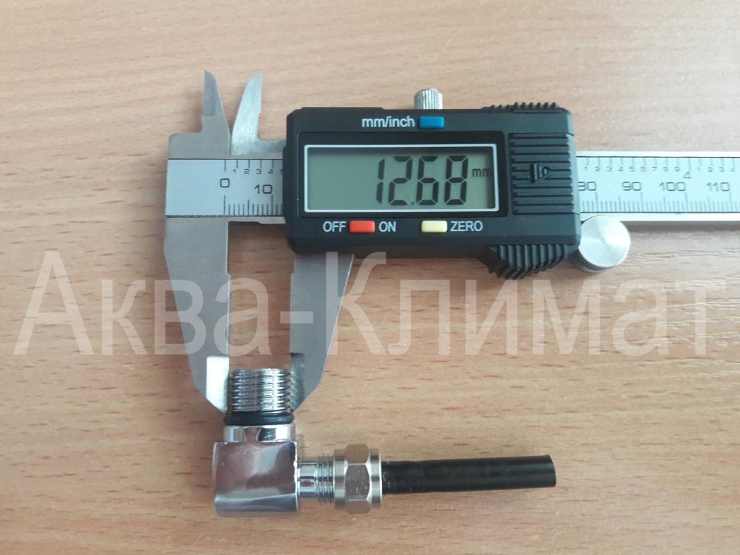 Входной адаптер настольного фильтра (металл) - 1