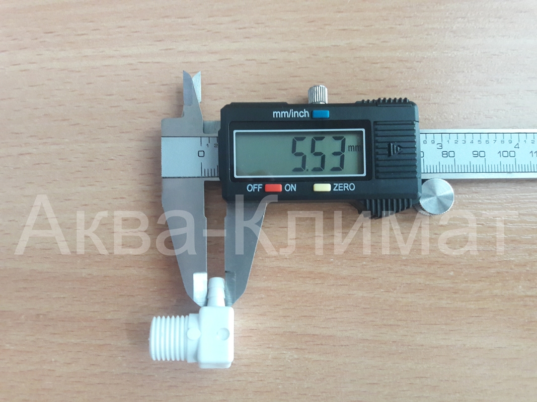 Входной адаптер настольного фильтра (пластик) - 2