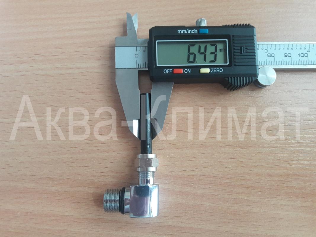 Входной адаптер настольного фильтра (металл) - 2