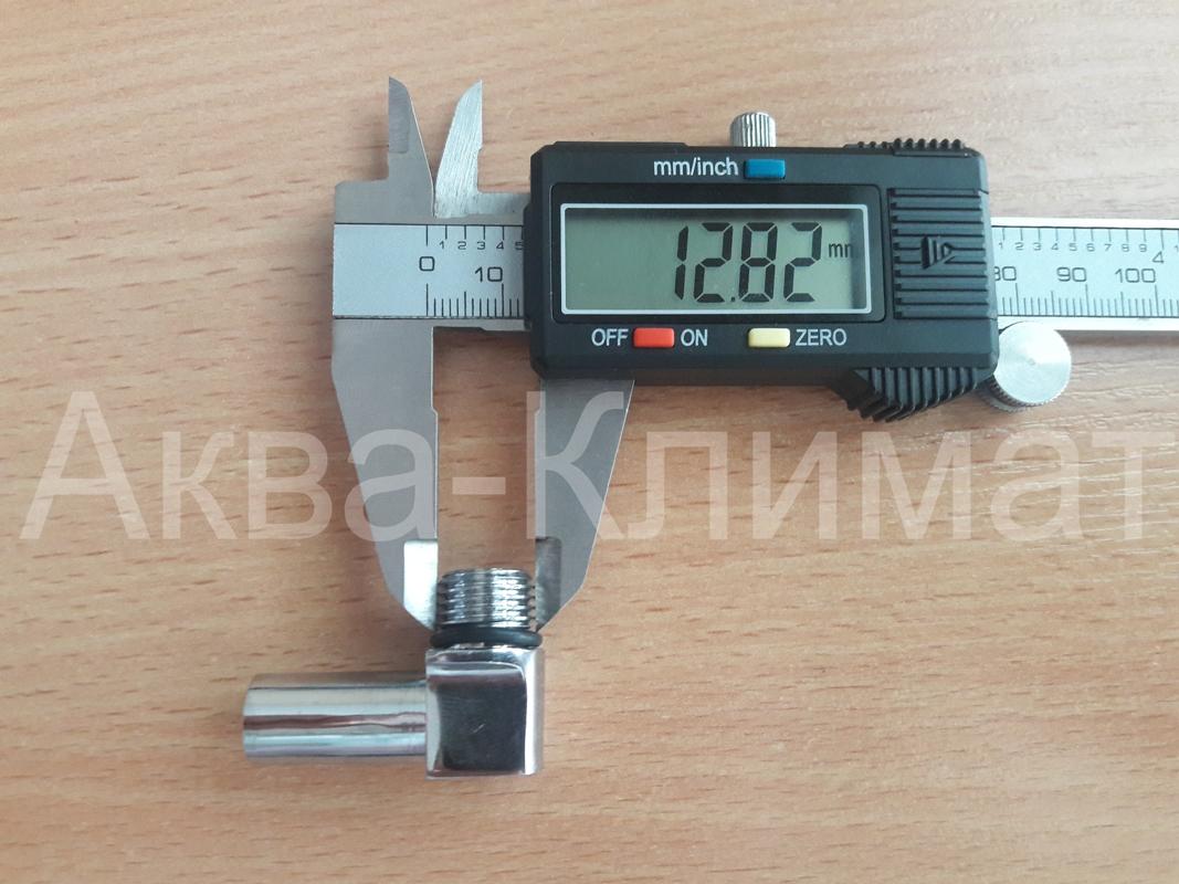 Выходной адаптер настольного фильтра (металл) - 1