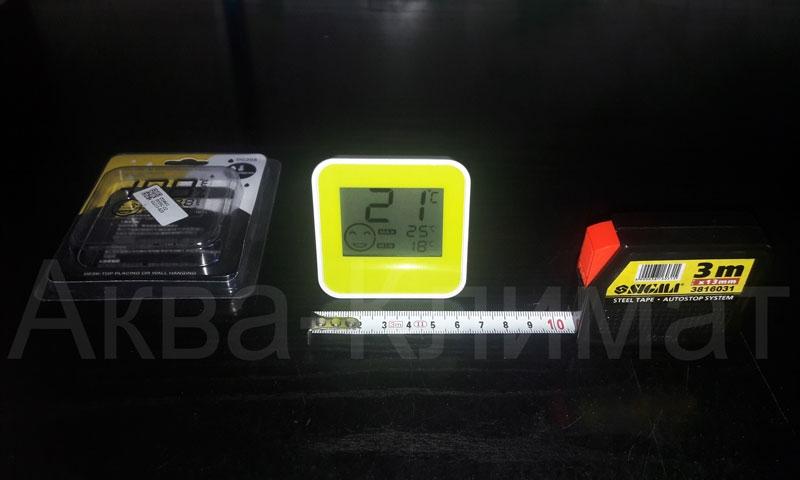 Термогигрометр DC205 - 3