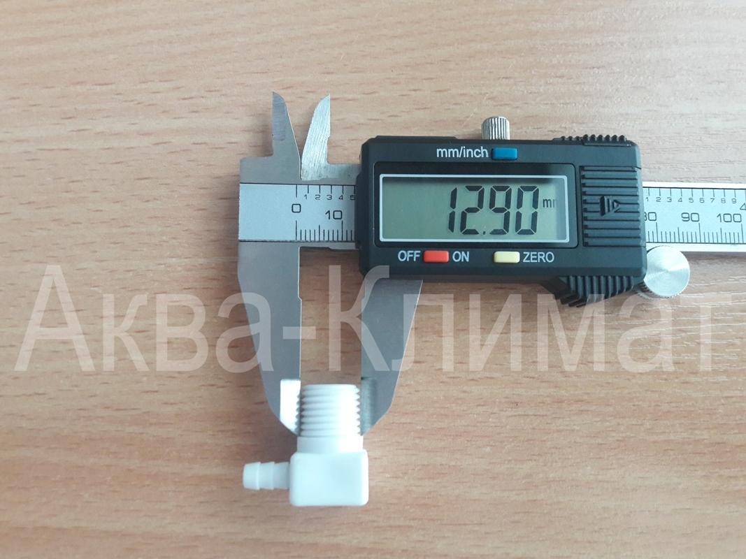 Входной адаптер настольного фильтра (пластик) - 1