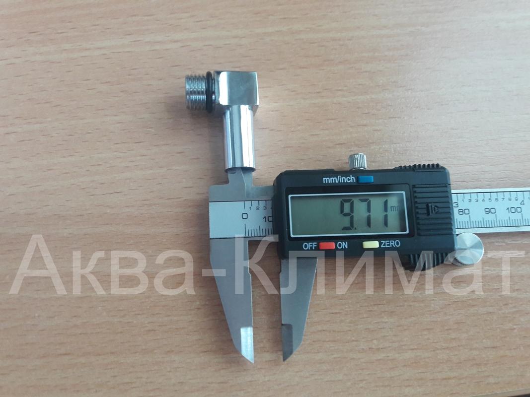 Выходной адаптер настольного фильтра (металл) - 2