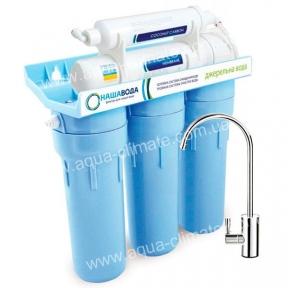 Фильтр Наша Вода Родниковая вода-5