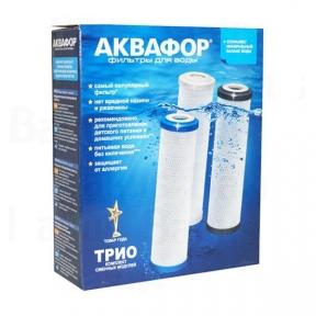 Комплект Аквафор PP5-B510-02-07