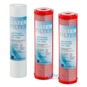 Набор Water Filter Chlor