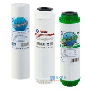 Набор Aquafilter Trio Complex