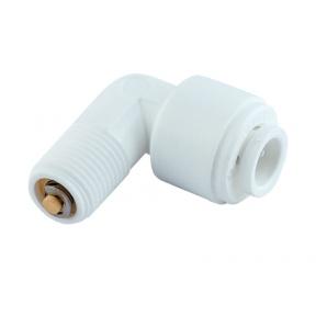 Обратный клапан в корпус мембраны Organic (керамика)